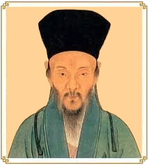 Wang Yangming, a Ming Dynasty scholar whose ideas would form the backbone of Oshio's own.
