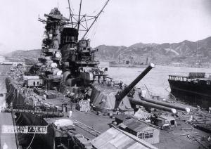 The Yamato under construction, Fall 1941.