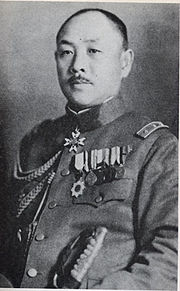 "Anami Korechika (Army Minister, Hawk Faction). Anami is an interesting character; he was a resolute hawk (at one point vowing to live in the fields and eat grass rather than give up fighting the US), but when approached on August 14 to join a coup that would have continued the war he refused. He penned a final letter apologizing for his ""great crime"" and committed suicide via seppuku."