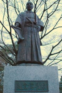 Though he was less than popular with the domain government at the time of his death, today Hasekura is celebrated as a pioneer of Japan's relations with the West.