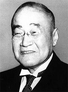 Yoshida as Prime Minister.