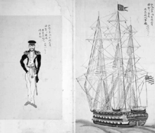 This image depicts the USS Columbus, sent in 1847 to make another attempt at opening Japan. The Columbus was rebuffed, and without an order to use force to barge into Japan its commander was forced to retreat.