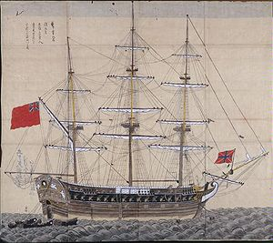 The HMS Phaeton, which entered Nagasaki in 1808 under a false flag in order to attack the Dutch outpost there (Holland being an ally of the French at that point).