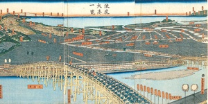 Osaka was the major commercial hub in the Edo Period. The national center of merchant shipping, it also housed the Junin Ryogae, or Ten Exchange Houses, the only officially sanctioned moneychangers in the nation.