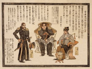 A woodblock print describing the United States and depicting Perry (center) along with his chief of staff Henry Adams (left). I can't figure out who is on the right, unfortunately.