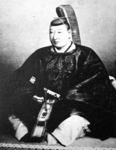 Abe Masahiro, leader of the roju (council of elders) was forced to deal with the crisis brought on by Perry at the same time as a major succession crisis was rocking Edo.