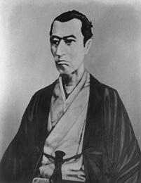 Yoshida Shoin.