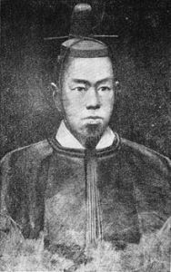 Caught in the middle when politics came to Kyoto in 1858 was young Emperor Komei. Komei was generally sympathetic to anti-treaty ideas, but also politically naive and inexperienced.