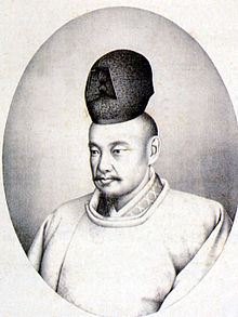 Tokugawa Nariaki, a shimpan daimyo and distant relative of the Tokugawa main line, came to lead the anti-Treaty faction. He was lord of Mito, the domain which was home to the conservative, emperor-centered school of history and philosophy known as Mitogaku (Mito learning).