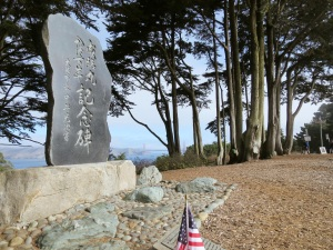 This monument to the arrival of the Kanrin Maru stands in San Francisco's Lincoln Park. Courtesy of the Japan Times.