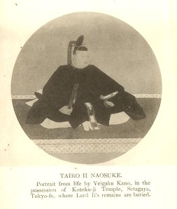 Ii Naosuke, who as tairo of Japan tried to reassert the authority of the Tokugawa bakufu.