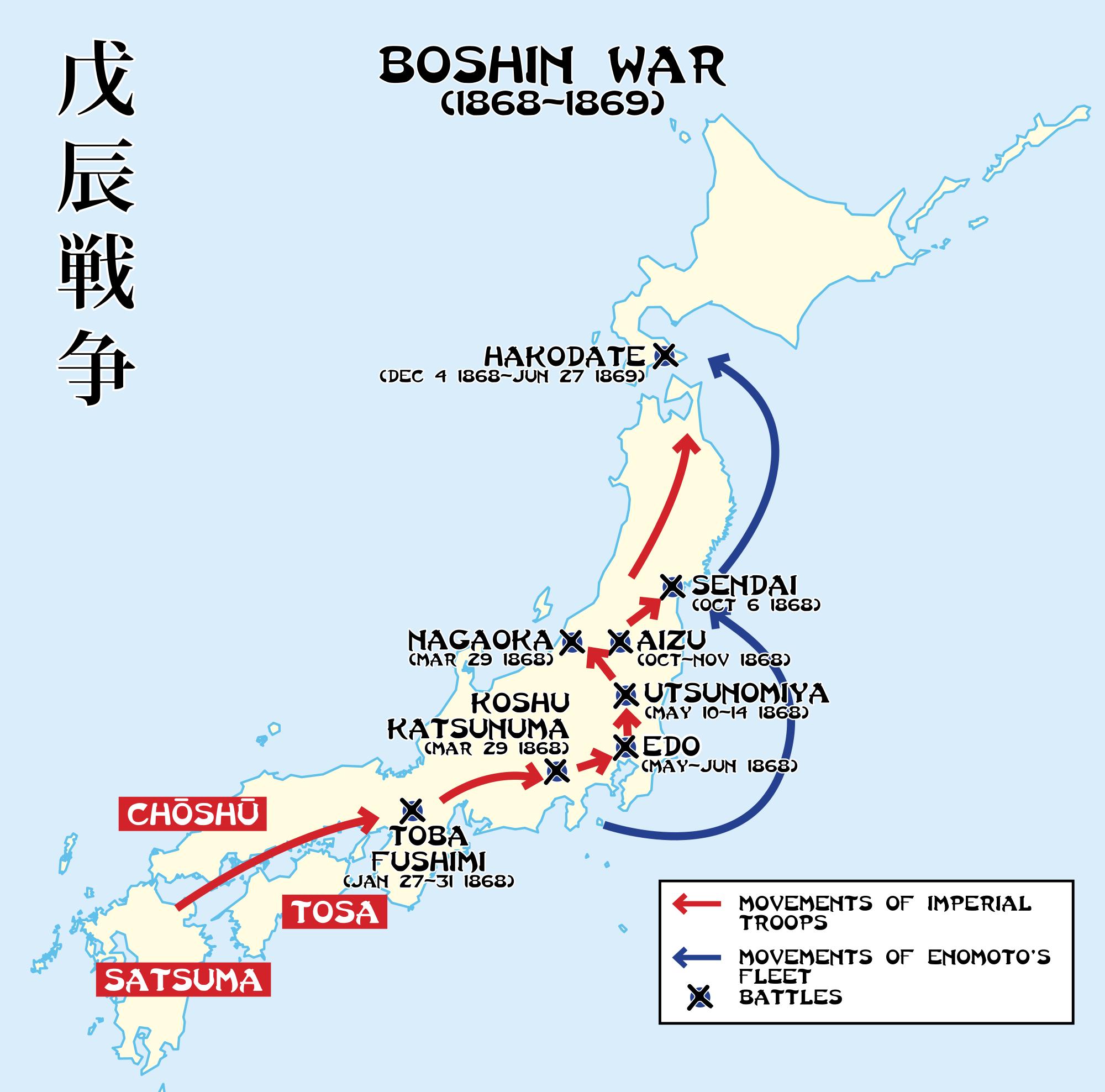 2000px-Boshin_war.svg