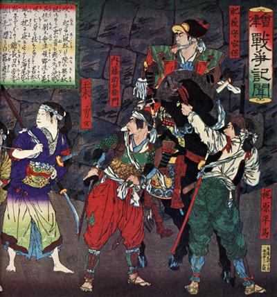 会津戦争錦絵