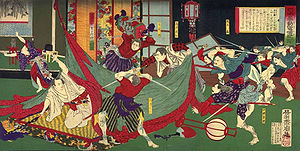 300px-Sinpuren_no_ran_Attack_on_Major_General_Taneda_Masaaki