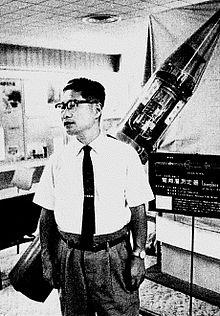 220px-Hideo_Itokawa_circa_1961