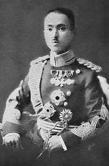 220px-HIH_Prince_Asaka_Yasuhiko