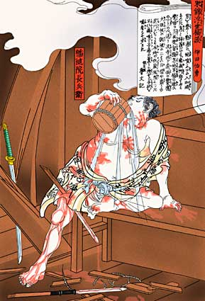 Banzui'in Chobei, a machiyakko (proto-yakuza) figure whose romantic life story was the grist of yakuza PR mills. Here he's depicted shortly before his death, after his enemies ambushed him in a bath.