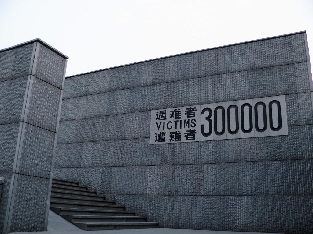 Victims_300000,_Nanjing_massacre_memorial