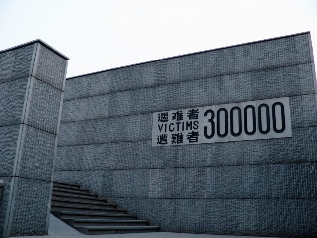 Victims_300000,_Nanjing_massacre_memorial