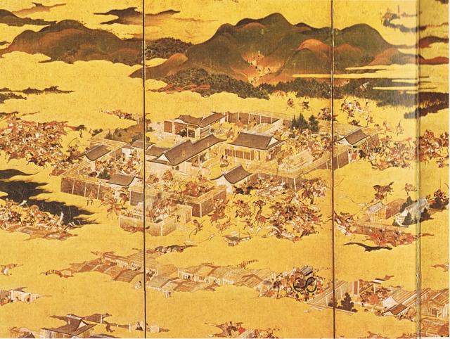 Hōgen_no_ran