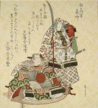 Minamoto no Yoshinaka, Yoritomo's cousin and rival.