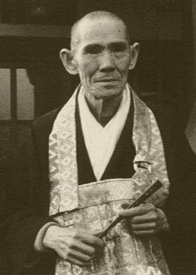 yasutani