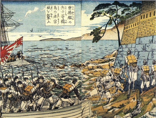 Soldiers_from_the_Un'yō_attacking_the_Yeongjong_castle_on_a_Korean_island_(woodblock_print,_1876)