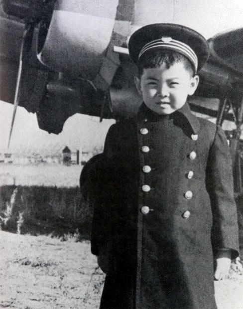 1950-uniform_2088689i