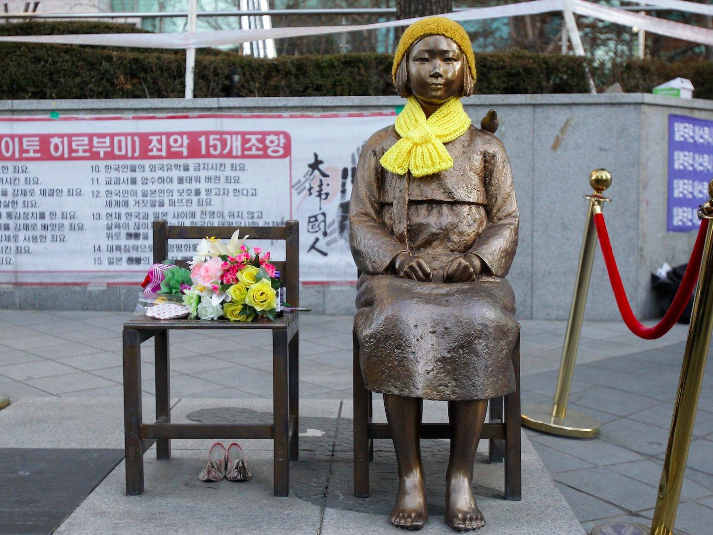 comfort women statue japan south korea