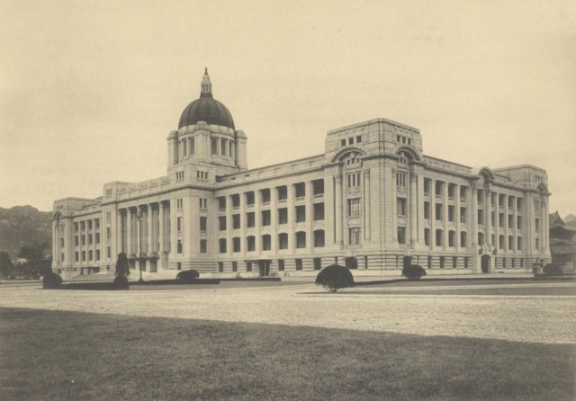Japanese_General_Government_Building