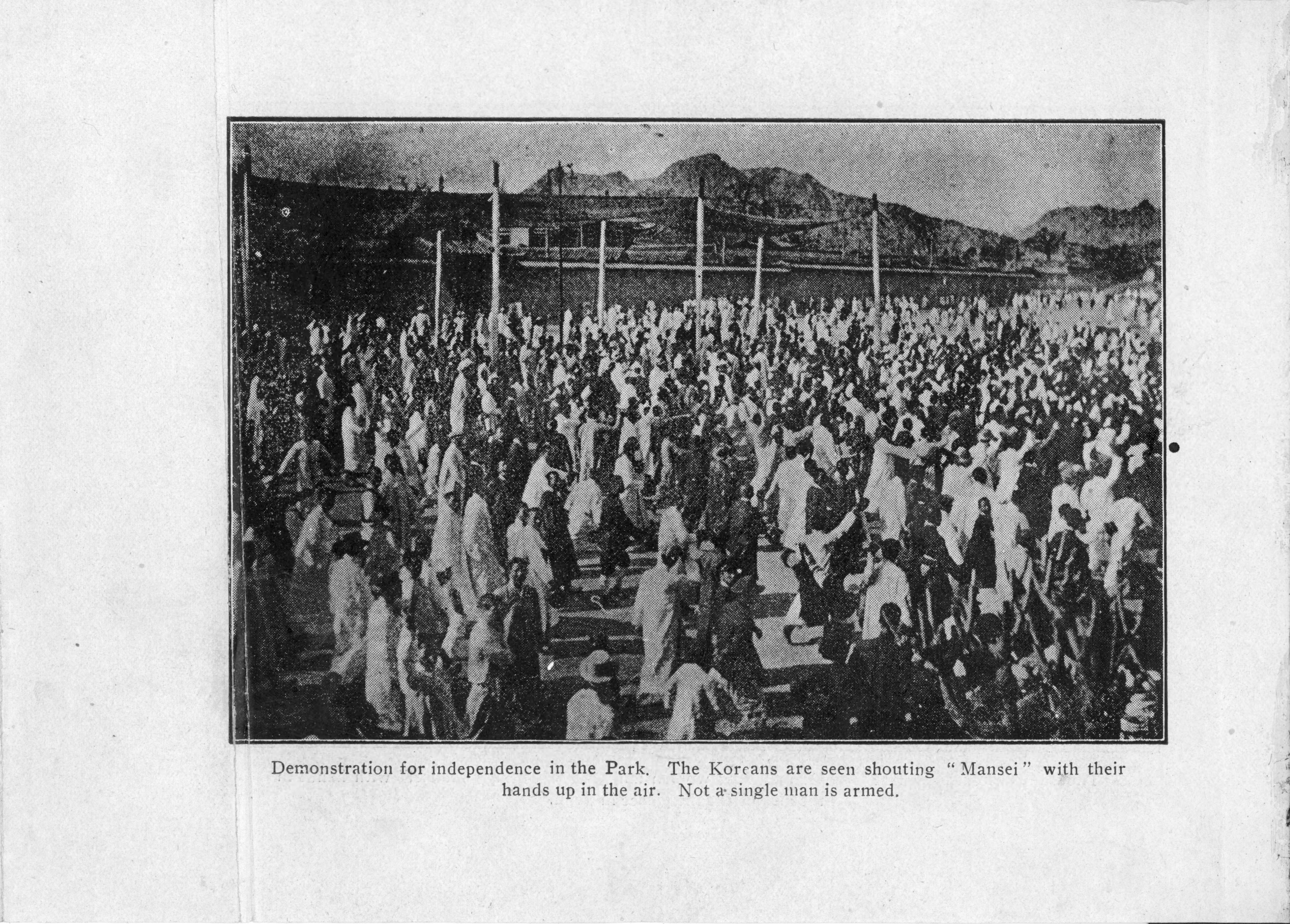 (Red_Cross_pamphlet_on_March_1st_Movement)_(KADA-shyun15-012-12)