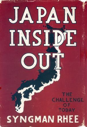 Rhee_1941_japan_inside_out