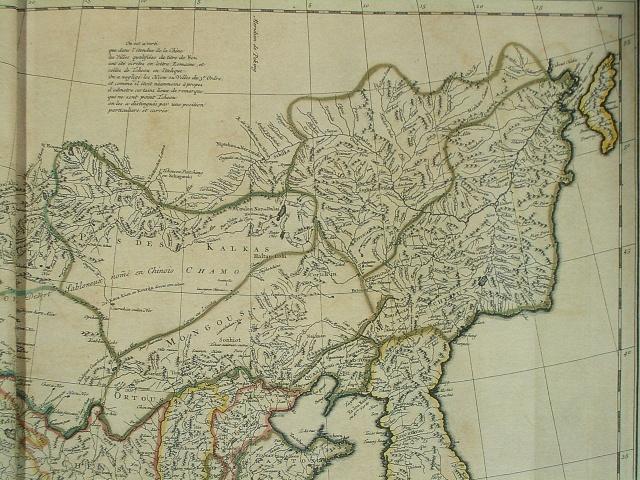 CEM-44-La-Chine-la-Tartarie-Chinoise-et-le-Thibet-1734-NE-2571