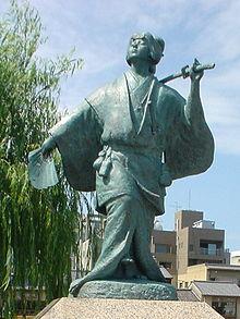 220px-statueofokuni_b
