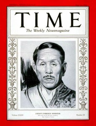 Hirota Koki would go from the cover of Time Magazine to an American-run prison in the space of just over a decade -- in his case, for crimes committed as foreign minister, covering up the Nanjing Massacre.
