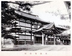 240px-Butokukai_Kyoto