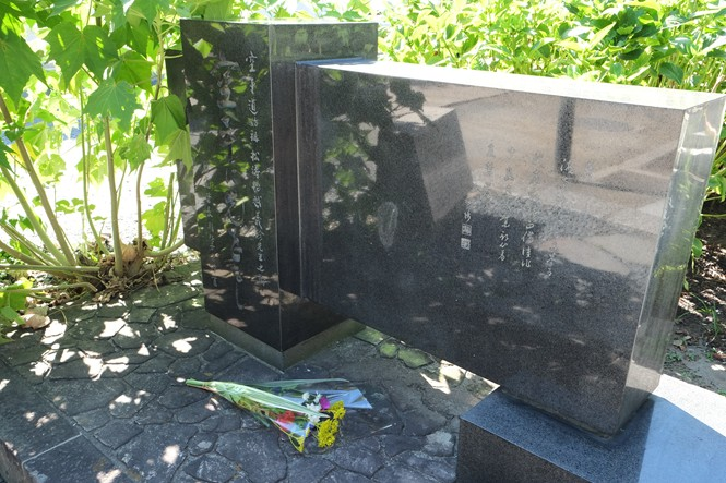 Funakoshi_memorial