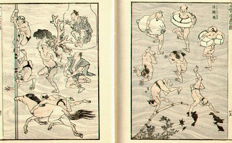 Hokusai-MangaBathingPeople