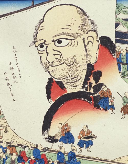 Hokusai_Daruma_1817