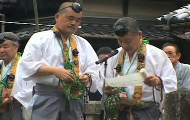 Japanese Tefilin
