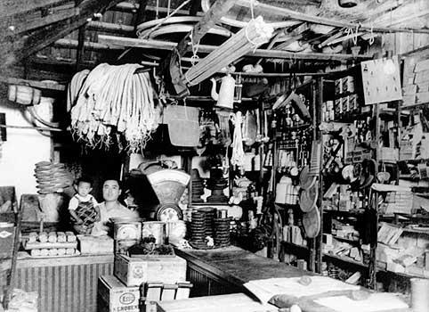 Commerce_japonais,_São_Paulo-années_1940